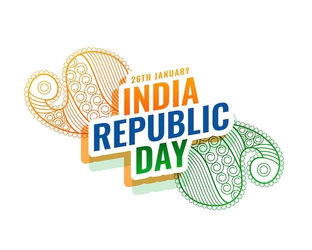 Dia da república indiana étnica