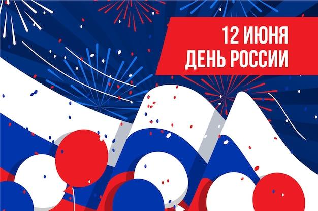 Dia da rússia com balões e fogos de artifício