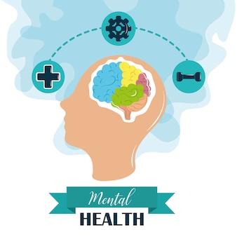 Dia da saúde mental, cabeça humana, cérebro, atividades, psicologia, tratamento médico, ilustração