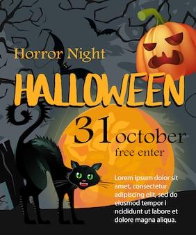 Dia das bruxas, 30 de outubro primeiro lettering com lua, abóbora
