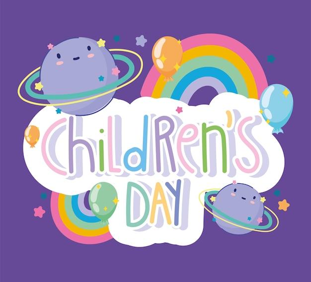 Dia das crianças, engraçado letras coloridas planetas arco-íris balões decoração cartoon ilustração vetorial