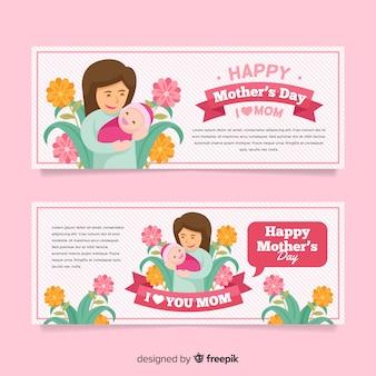 Dia das mães banner