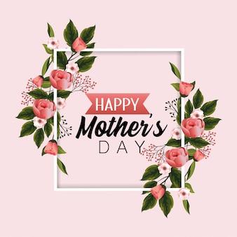 Dia das mães de cartão com plantas de flores da natureza