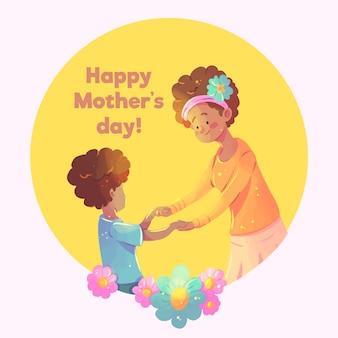 Dia das mães em aquarela
