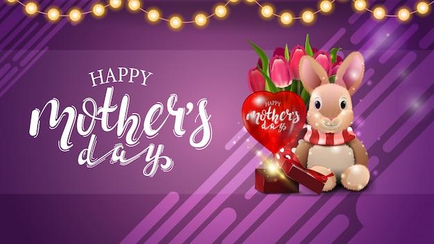 Dia das mães saudação cartão roxo com festão