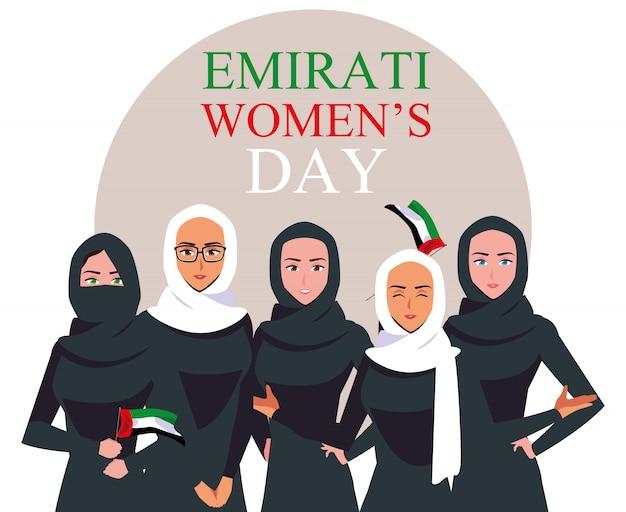 Dia das mulheres nos emirados com grupo de mulheres