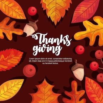 Dia de ação de graças, folhas de outono, design de bagas e bolotas, ilustração do tema da temporada