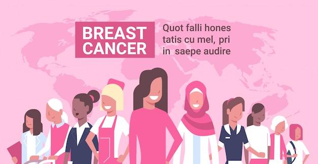 Dia de câncer de mama, grupo diversificado de conscientização de doença de mulher e cartaz de prevenção