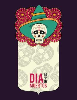 Dia de cartão morto