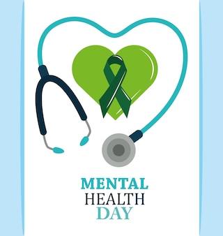 Dia de saúde mental, fita com estetoscópio de coração verde, ilustração de tratamento médico de psicologia