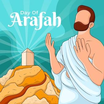 Dia desenhado à mão da ilustração de arafah