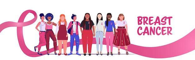 Dia do câncer de mama grupo diversificado de mulheres mestiças com fita rosa juntas na prevenção e prevenção de doenças