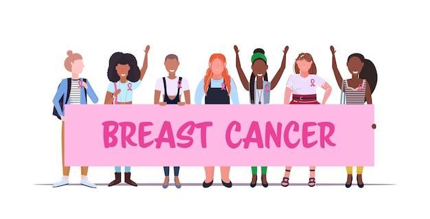Dia do câncer de mama grupo diversificado de mulheres mestiças juntas segurando a prevenção e conscientização sobre doenças