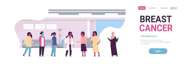 Dia do câncer de mama mistura corrida médico feminino mulheres consulta banner
