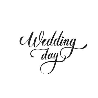 Dia do casamento - inscrição de caligrafia para álbum, convite e outros.