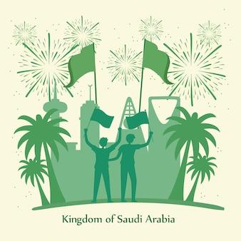 Dia do reino da arábia saudita