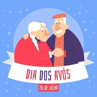 Dia dos avós com avó e avô