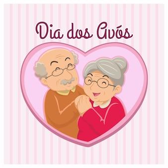 Dia dos avos ilustração plana dia dos avós
