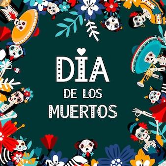 Dia dos mortos, dia de los muertos, modelo de banner de mídia social plana.