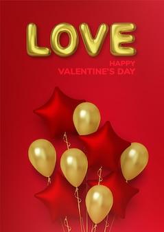 Dia dos namorados com balões realistas dourados e vermelhos em forma de estrela