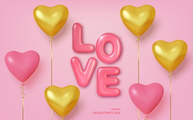 Dia dos namorados com balões realistas rosa e ouro em forma de coração