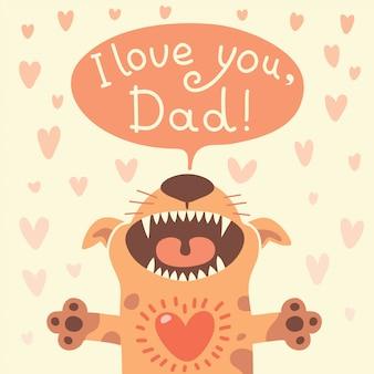Dia dos pais feliz com um filhote de cachorro engraçado.