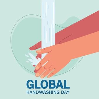 Dia global da lavagem das mãos festivo