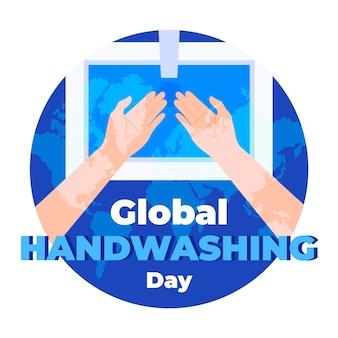 Dia global de lavagem das mãos com as mãos e pia