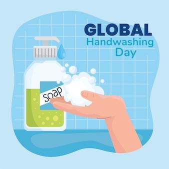 Dia global de lavagem das mãos e design de frasco de sabonete, higiene, lavagem, saúde e limpeza