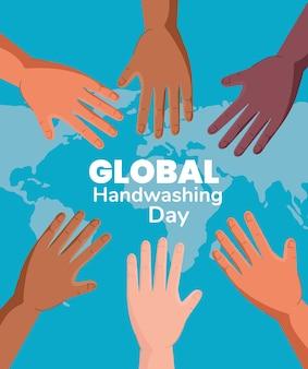 Dia global de lavagem das mãos e mãos com desenho de mapa mundial, higiene, lavagem, saúde e limpeza