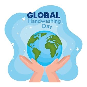 Dia global de lavagem das mãos e mãos com design mundial, higiene, lavagem, saúde e limpeza