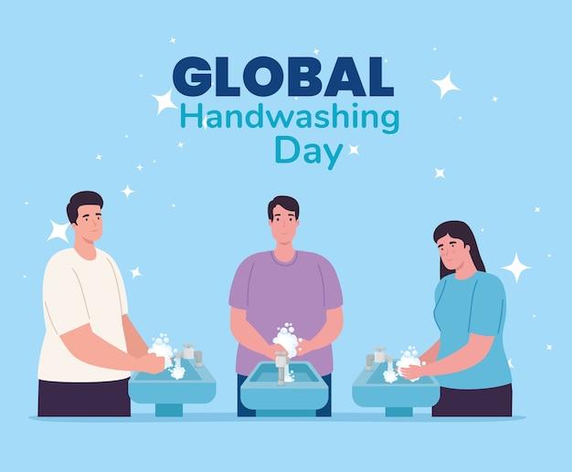 Dia global de lavagem das mãos, homens e mulheres lavando as mãos com design de torneira de água, higiene, higiene, saúde e limpeza