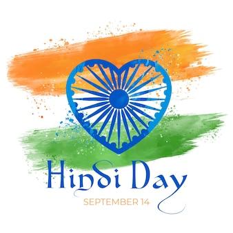Dia hindi de coração e bandeira Vetor Premium