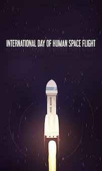 Dia internacional da composição plana do voo espacial humano com foguete inicial à noite, ilustração do céu estrelado