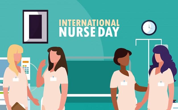 Dia internacional da enfermeira com profissionais do sexo feminino no bloco operatório