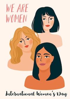 Dia internacional da mulher. ilustração com mulheres de diferentes nacionalidades e culturas.