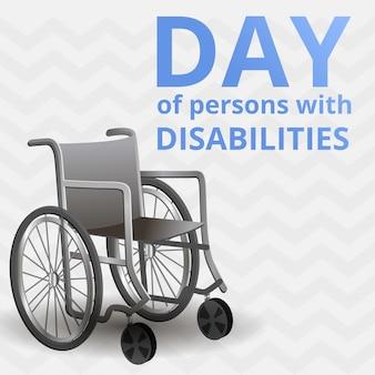 Dia internacional do fundo de pessoas com deficiência, estilo cartoon