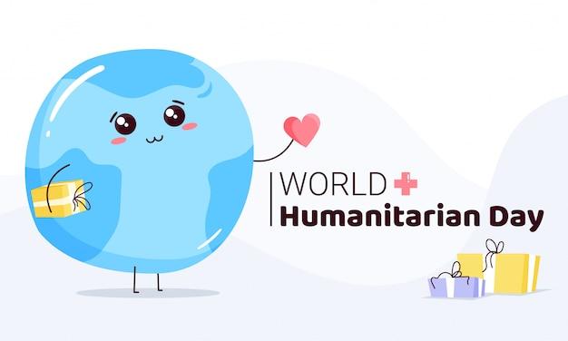 Dia mundial da humanidade -19 de agosto - modelo de banner horizontal. planeta terra com rosto bonito segurando presentes e sinal de coração. reconhecendo as pessoas que trabalham e perderam a vida por causas humanitárias.