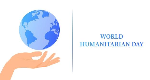 Dia mundial da humanidade celebrado todos os anos em 19 de agosto em todo o mundo banner template care help