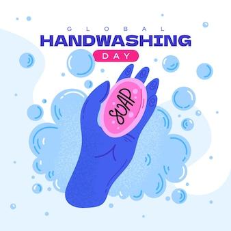 Dia mundial da lavagem das mãos. lave sua mão. ilustração em vetor doodle.
