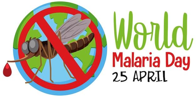 Dia mundial da malária sem banner de mosquito