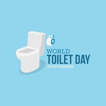 Dia mundial do banheiro
