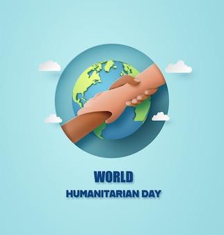 Dia mundial humanitário, colagem de papel e estilo de corte de papel com artesanato digital. Vetor Premium