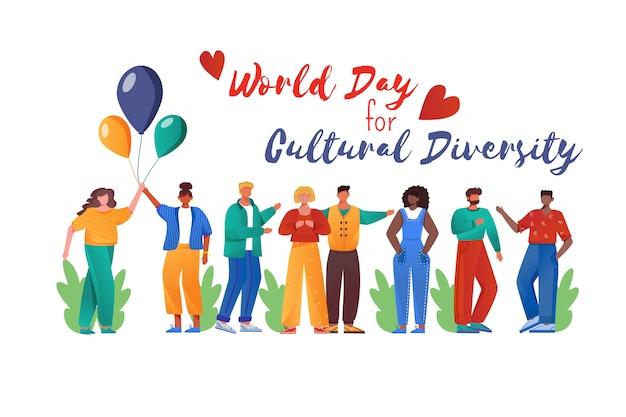 Dia mundial para modelo de vetor de cartaz plana de diversidade cultural