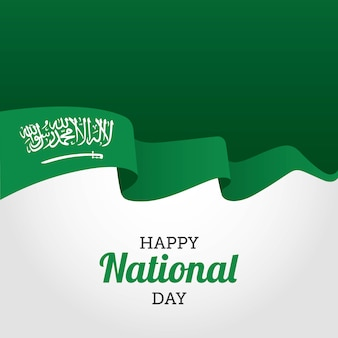 Dia nacional da arábia saudita