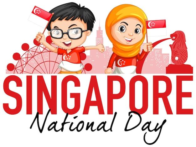 Dia nacional de cingapura com crianças segurando personagem de desenho animado da bandeira de cingapura