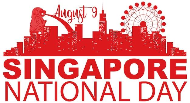 Dia nacional de cingapura com marina bay sands cingapura e fogos de artifício