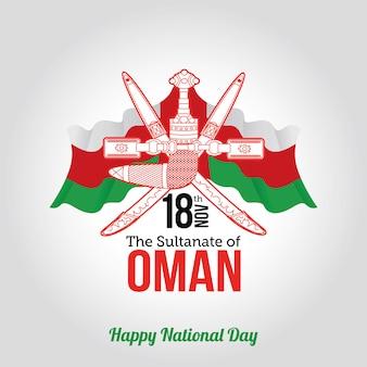 Dia nacional de omã