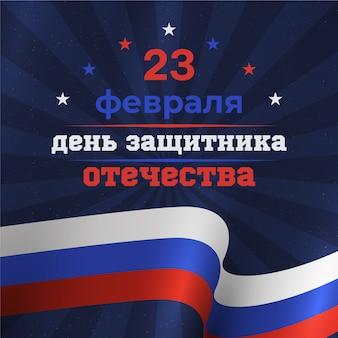 Dia nacional defensor 23 de fevereiro de fundo