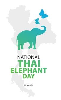 Dia nacional do elefante tailandês
